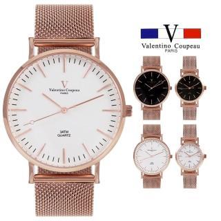 【Valentino Coupeau】范倫鐵諾 古柏 范倫鐵諾米蘭網狀不鏽鋼帶錶-玫瑰金