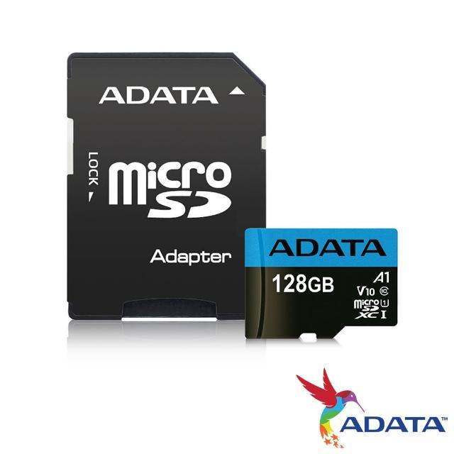 【ADATA 威剛】Premier microSDHC UHS-I 128G記憶卡(A1-附轉卡)
