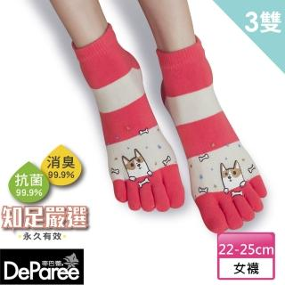 【蒂巴蕾】知足嚴選 消臭抗菌乾爽5趾棉襪-柯基(3入)