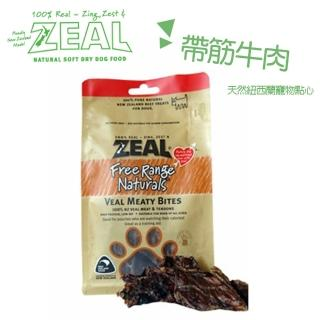 【ZEAL 岦歐】天然紐西蘭寵物點心-帶筋牛肉125g