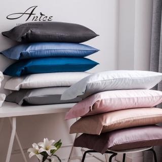 【A-nice】歐款零碼|高織密 精梳純棉 60支300-500針【素色/緹花】信封式枕頭套(一對兩入|多色任選/6001)