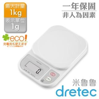 【DRETEC】「米魯魯」廚房料理電子秤1kg-白色