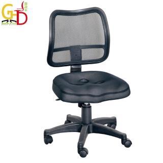 【GD綠設家】拉賓  時尚黑網布低背辦公椅(無扶手)