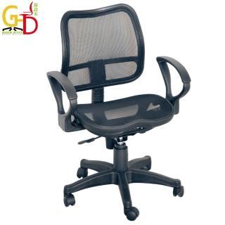 【GD綠設家】凱莉  時尚黑網布低背辦公椅