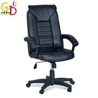 【GD綠設家】艾吉納  時尚黑皮革辦公椅