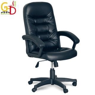 【GD綠設家】皮納  時尚黑皮革辦公椅
