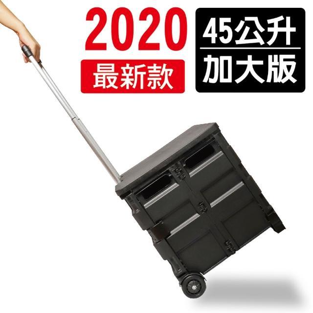 易攜耐重可推拉購物車-黑色(折疊車/菜籃車/載物車)/