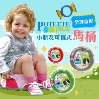 【美國 Potette Plus】小朋友可攜式馬桶(多款顏色)