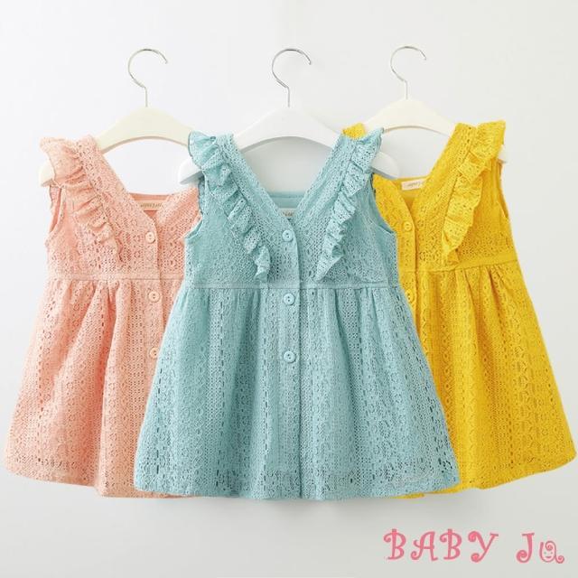 【BABY Ju 寶貝啾】嬰幼兒蕾絲荷葉邊公主裙(藍色 / 黃色 / 粉色)