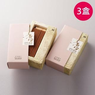 【MU LIFE 荒木雕塑藝品】香氣的逆旅180支組(心光7cm/60支裝*3盒)