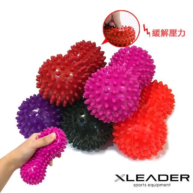 【Leader X】加强版穴位纾压刺猬花生按摩球 筋膜球
