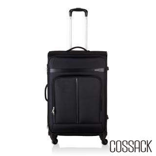 【COSSACK】STRESS講究 - 26吋可放大行李箱(黑色)