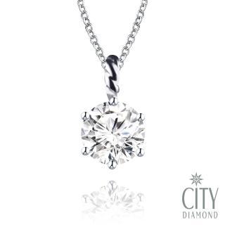 【City Diamond 引雅】『純粹經典』晶鑽K金項鍊
