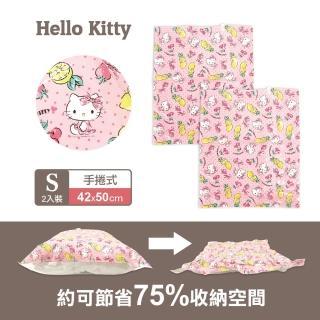 【SANRIO 三麗鷗】Hello Kitty手捲衣類真空壓縮袋S-2入(旅遊、居家收納、防潮防蟲防霉)