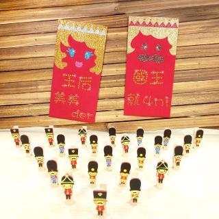【GFSD 璀璨水鑽精品】皇家公仔系列-國王&王后 二入一組(璀璨萬用紅包袋)