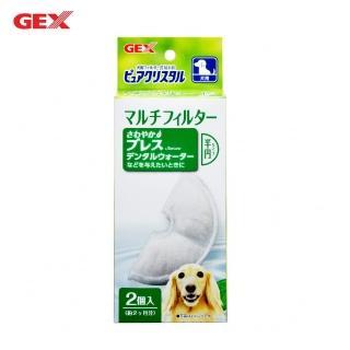 【GEX】犬用機能型濾材-半圓形 2入/盒(2盒組)
