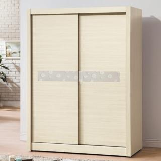 【AS】科林5尺雪松拉門衣櫃-149x60x203cm