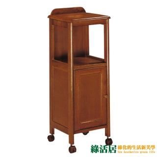 【綠活居】高柏  時尚1.1尺木紋單門玄關櫃/收納櫃
