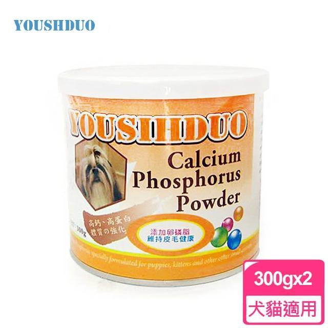 YOUSIHDUO 優思多寵物專用活力鈣 300g(2入組 健康營養均衡 強化骨骼 關節 毛髮亮麗)