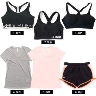 【UNDER ARMOUR】精選運動健身服飾(6款任選)