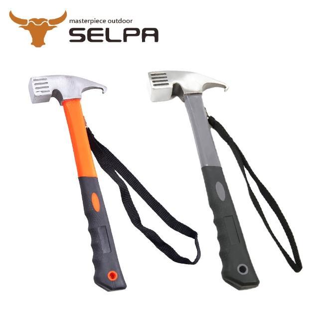 【SELPA】铸钢营槌/营钉槌/钢头营锤/槌子/钢锤(可拔钉)
