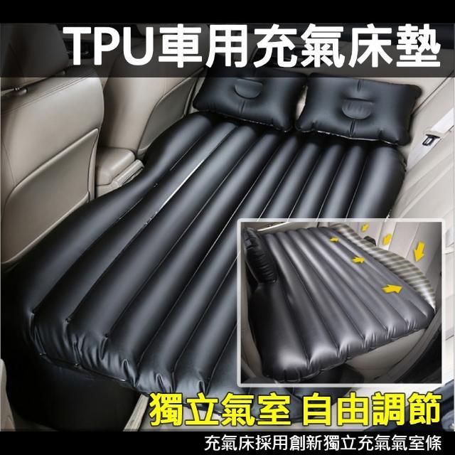 【BESTHOT】车用充气床垫 TPU气垫床 黑色(野餐充气垫 约会充气床垫 泳池气垫)