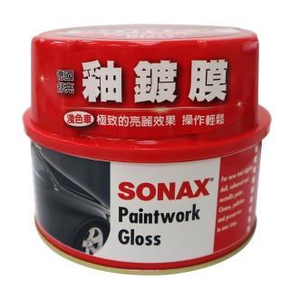 【亞克科技】SONAX 釉鍍膜-淺色車專用(500ml)