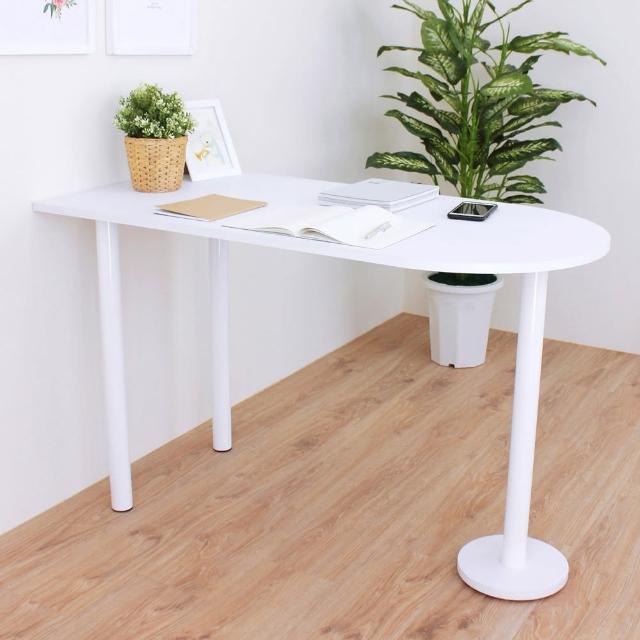 【美佳居】蛋頭形餐桌/洽談桌/吧台桌/書桌-深60x寬120x高75/公分(二色可選)/