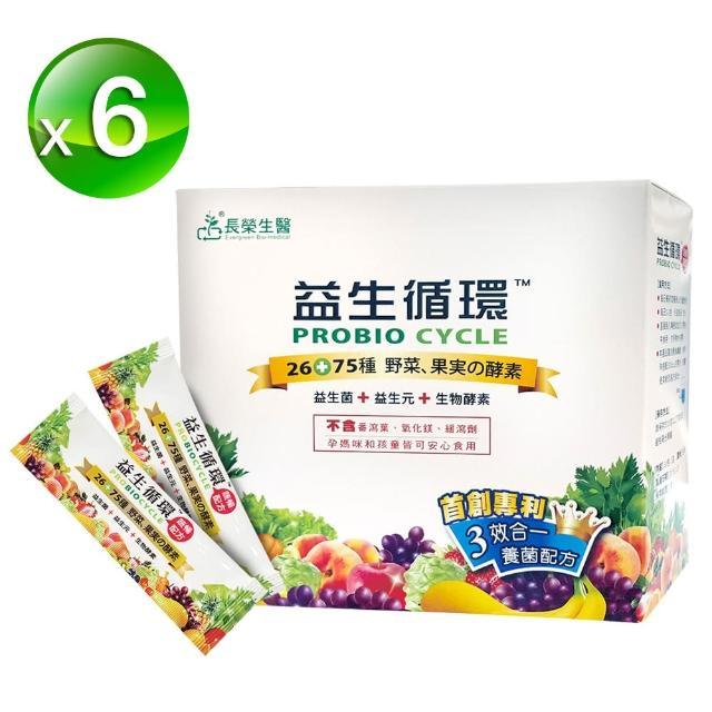 【長榮生醫】益生循環蔬暢配方窈窕健康組*6盒(30包/盒)