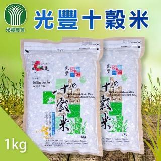 花蓮市農會 光豐十榖米3包(1kg/包)
