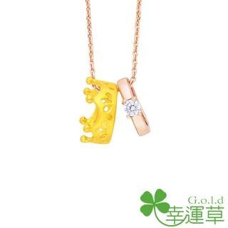【幸運草金飾】幸福國度 玫瑰金+黃金 女鍊墜