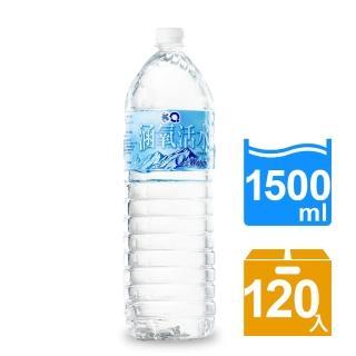 【3Q】涵氧活水1500mlx10箱(120入)