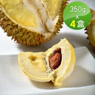 鮮凍金枕頭榴槤果肉4盒(350g/盒)