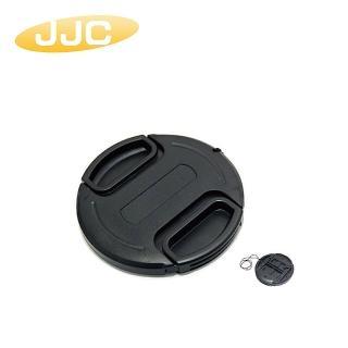 【JJC】55mm夾扣式鏡頭蓋(附繩)