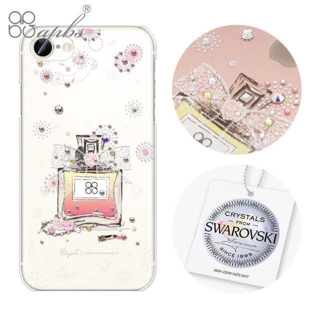 【apbs】iPhone8/iPhone7 4.7吋施华洛世奇彩钻手机壳(维也纳馨香)