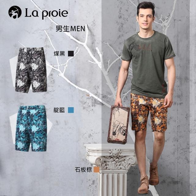 【La proie 萊博瑞】男式休閒沙灘風印花短褲(三色-休閒透氣舒適棉柔印花海灘短褲)