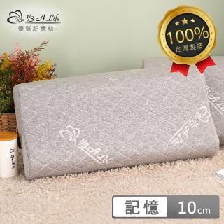 【1/3 A LIFE】人體工學加長護頸記憶枕(10cm/1入)