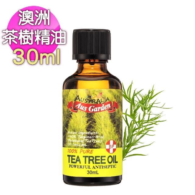 【澳維花園 Ausgarden】茶樹控油淨化調理精華油30ml(全面深層平滑淨化 平滑護理痘肌)