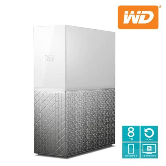 【WD 威騰】WD My Cloud Home 8TB 雲端儲存系統