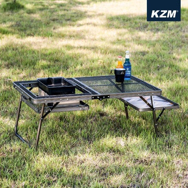 【KAZMI】KAZMI 多功能钢网烧烤桌含收纳袋