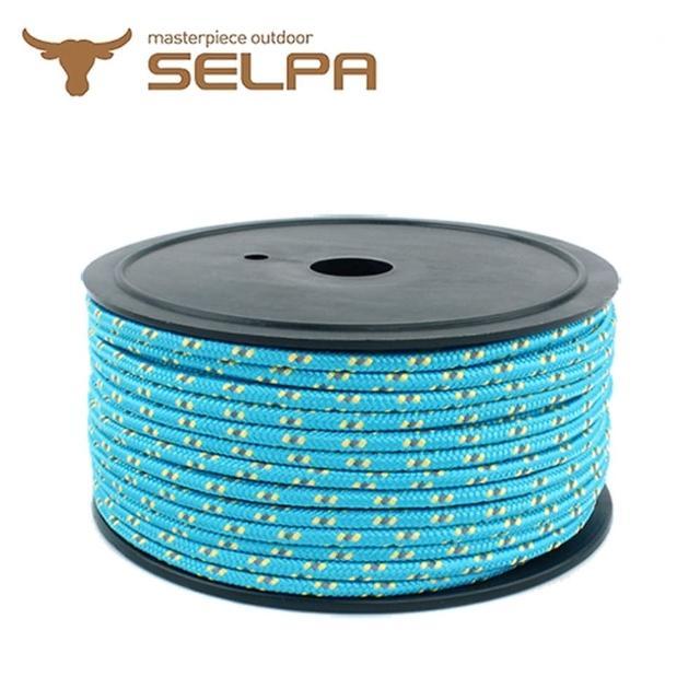【SELPA】5mm反光營繩50米/野營繩/露營繩(兩色任選)