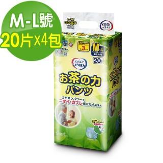 【日本一番】茶之力 褲型紙尿褲M-L號(20片x4包/箱)