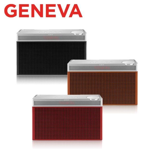 【Geneva】Touring / L 便攜式Hi-Fi藍牙喇叭