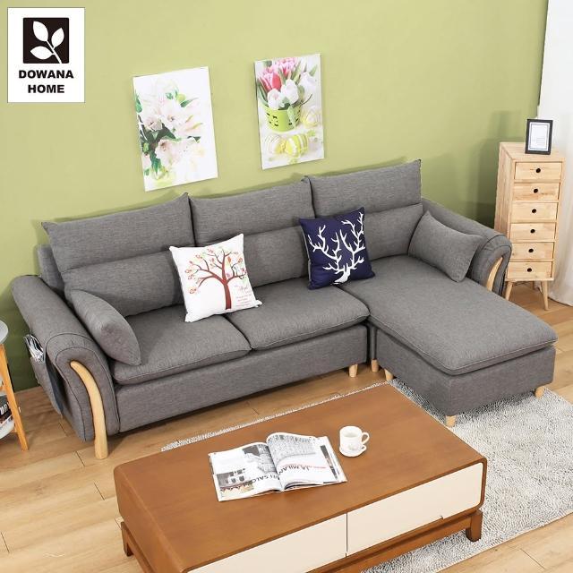 【典雅大師】馬布里L型沙發/二色(L型沙發)