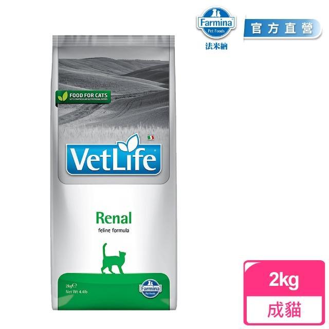 【Farmina 法米納】法米納獸醫寵愛天然處方系列-貓用腎臟配方 2kg