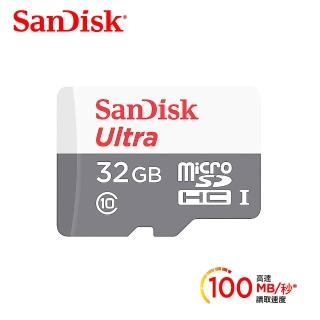 【SanDisk 晟碟】Ultra microSD UHS-I 32GB 記憶卡-白 公司貨 100MB(搭贈用)