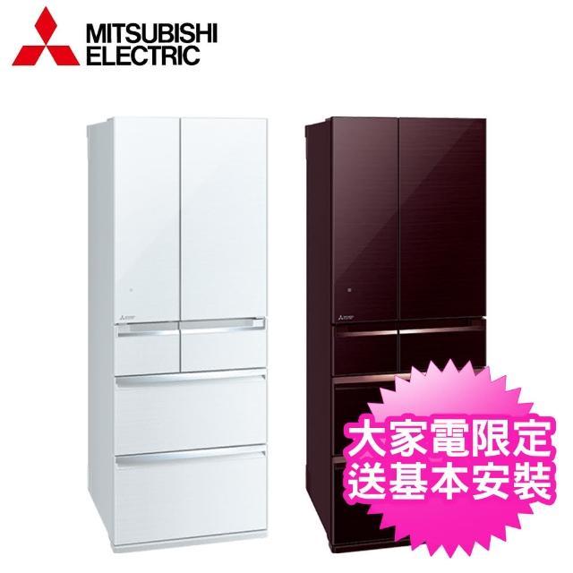 【送好禮★MITSUBISHI 三菱】605L日本原裝變頻六門冰箱(MR-WX61C)