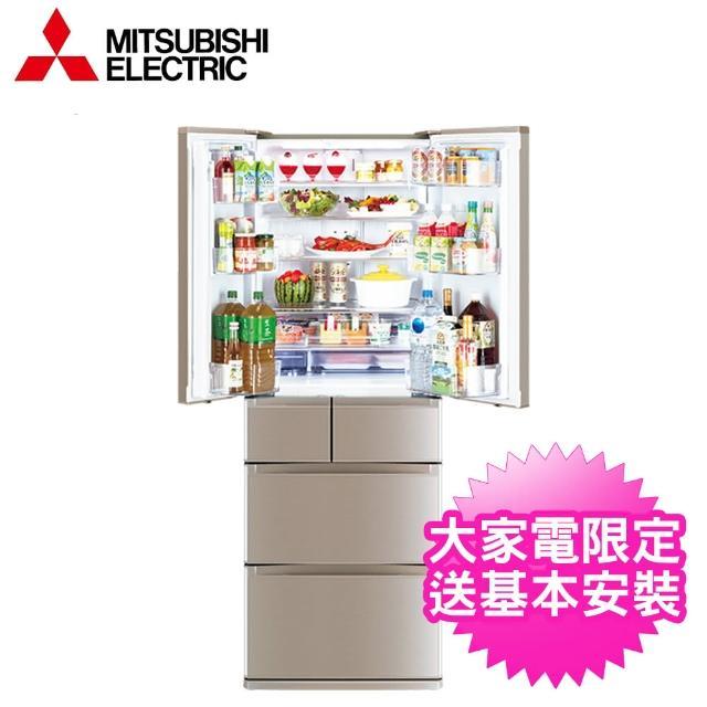 【送好禮★MITSUBISHI 三菱】525L日本原裝變頻六門冰箱(MR-JX53C)