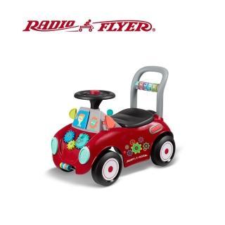 【RadioFlyer】探索號二合一滑步學步車(#603型)