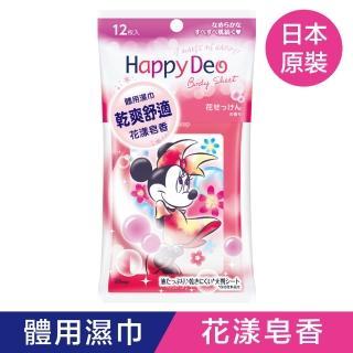 【MANDOM】米妮款體用濕巾12張入(花漾皂香)